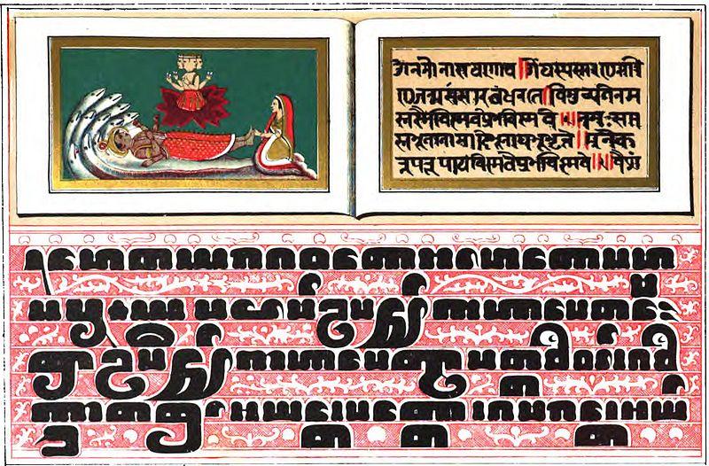 800px-Sanskrit-Pali_Faulmann_Gesch_T10